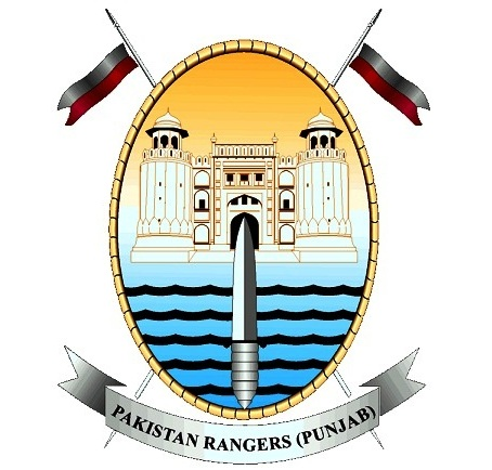 Pakistan Rangers Jobs 2016 (Punjab) – Skilled Worker