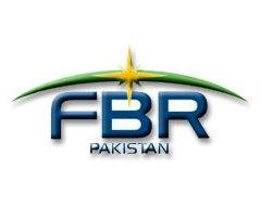 FBR Jobs 2016 Federal Board of Revenue Audit Officers