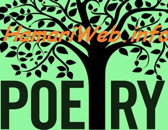 Most Viewed Poetry on Facebook and other Social Media