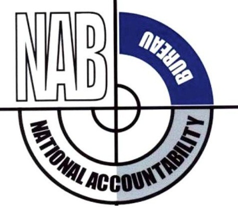 NAB Jobs Latest 2017 National Accountability Bureau