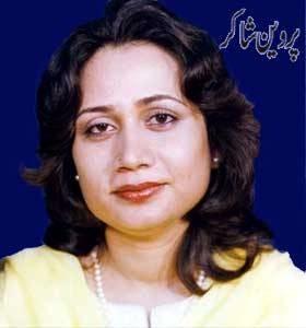 Malal Ha Magar itna Malaal Thori Ha Parveen Shakir poetry Hamariweb