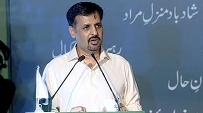 "Mustafa Kamal Launched ""Pak Sar Zameen Party"" kamal Ki Party"