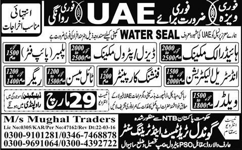 UAE jobs 2016 career opportunity for skilled