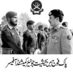 Join Pak Army 2016 as Junior Commissioned Officers and as Soldier