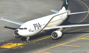 Join PIA as Aircraft Maintenance Engineer PIA Training 2017
