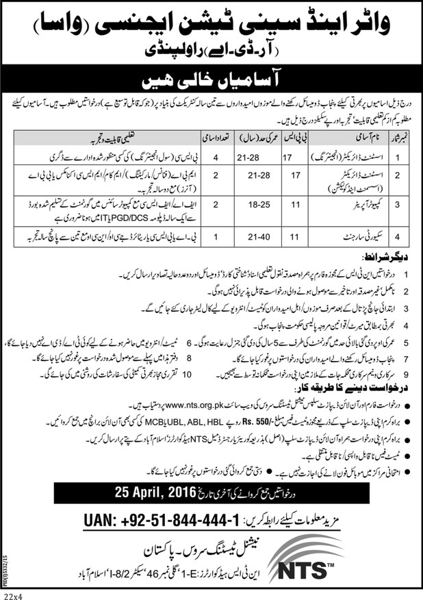 WASA Jobs 2016 in Rawalpindi for Water & Sanitation Agency