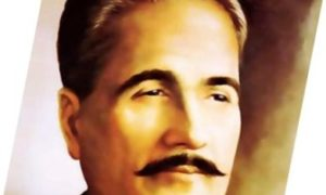 Best poetry of Allama Iqbal