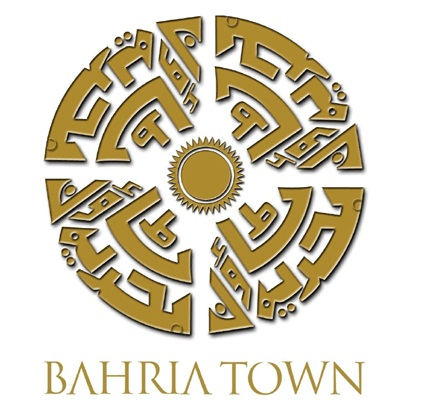 Bahria Town Jobs 2016 Apply Online Application
