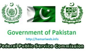 FPSC Jobs 2017 Latest Consolidated Advertisement No 6 / 2017