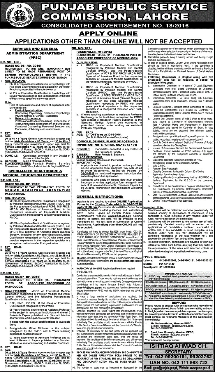 ppsc-jobs-2016-apply-online-punjab-public-service-commission-lahore-advertisement-182016