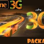 Ufone 3G is now fastest mobile 3G Internet with cheap rates