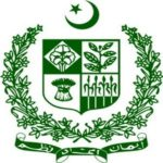 PWD Jobs 2016 Pakistan Public Works Department