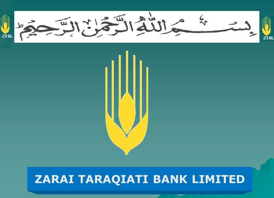 ZTBL Jobs 2016 Zarai Taraqiati Bank Limited Islamabad