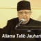 Allama Talib Jauhari Majalis Muharram 1438 – 2016