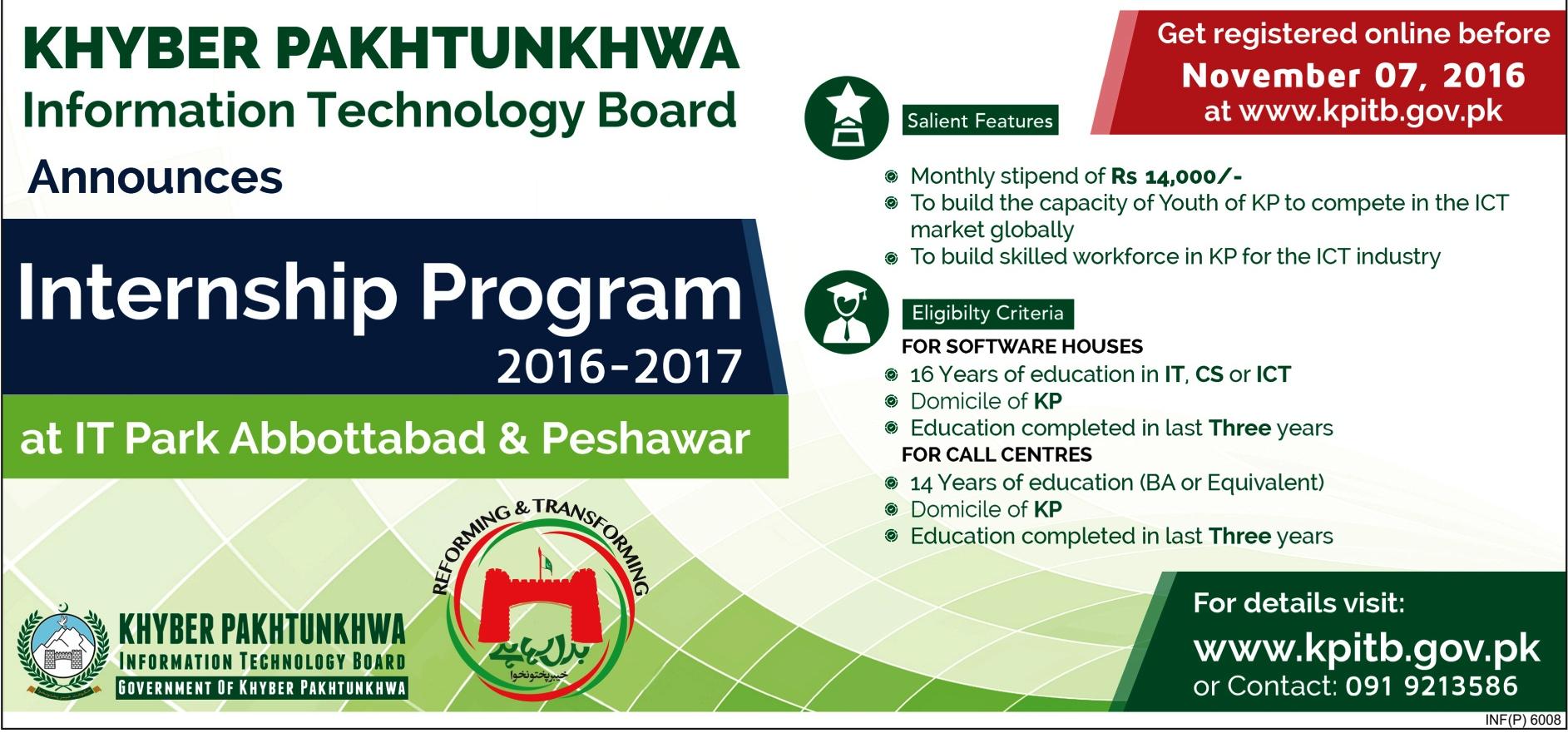 KPK IT Board Internship Program 2016-2017 Online Registration