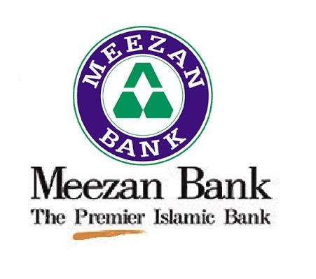 Meezan Bank Jobs Apply Online 2016