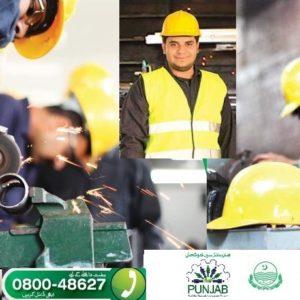PSDF Jobs 2016 Punjab Skill Development Fund