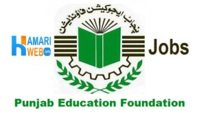 Punjab Education Foundation PEF Jobs 2016