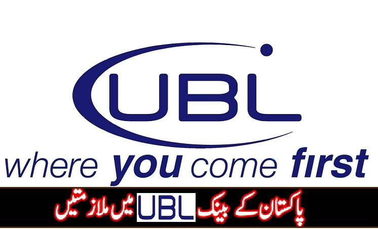 UBL Jobs 2017 United Bank Limited Apply Online