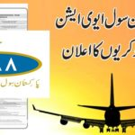 CAA Jobs 2017 in Pakistan Civil Aviation Authority Employment