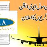 CAA Jobs 2018 in Pakistan Civil Aviation Authority Employment