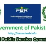 FPSC Jobs 2016 in Federal Board of Revenue (FBR), 471 Inspectors Inland Revenue