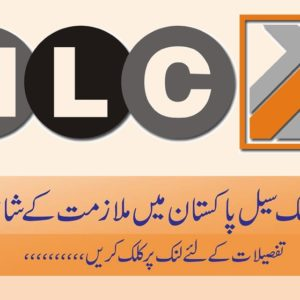NLC Jobs 2017 Latest Employment in National Logistics Cell