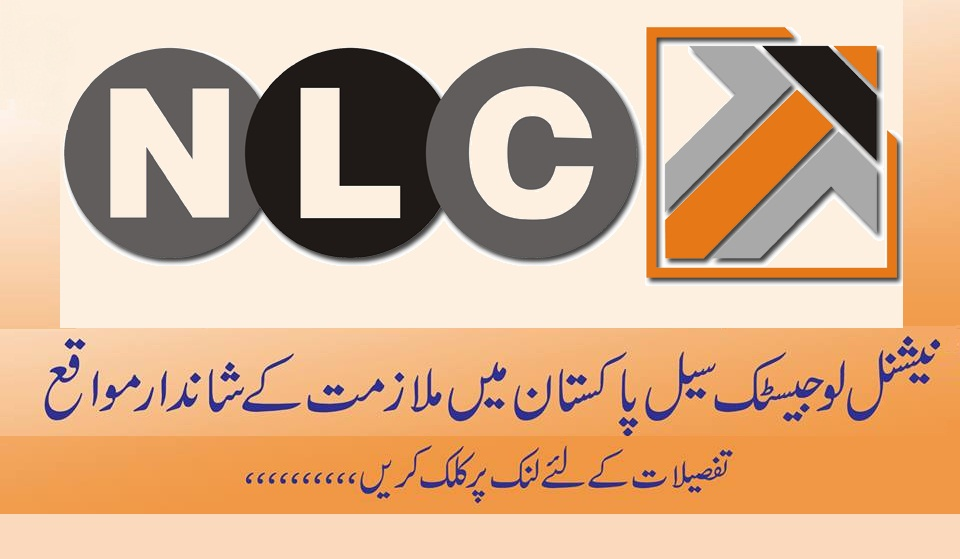 NLC Jobs 2018 National Logistics Cell Multiple Categories (143 Vacancies)