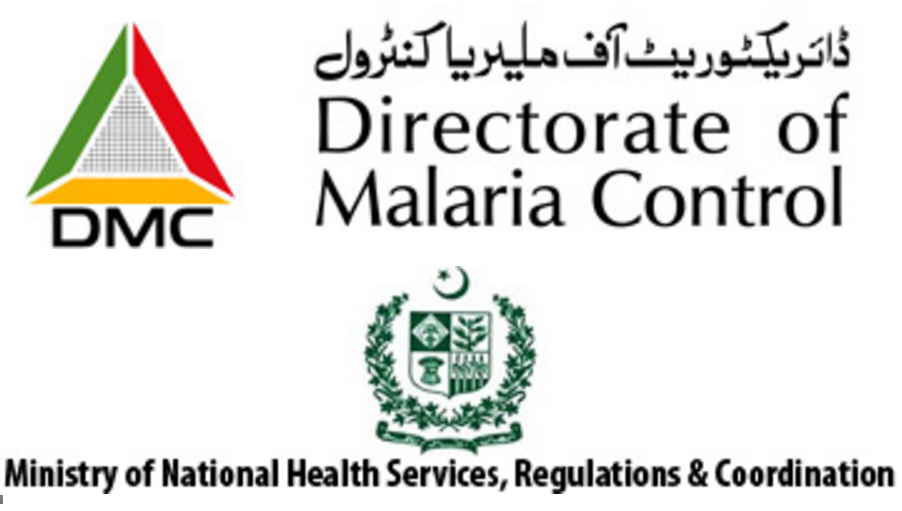 Ministry of National Health Services Pakistan Jobs 2016 Directorate Of Malaria Control DMC Jobs