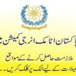 Pakistan Atomic Energy Commission Jobs 2019