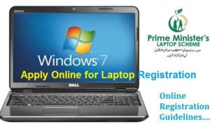 PM Laptop Scheme 2016-17 Phase 3 Online Registration