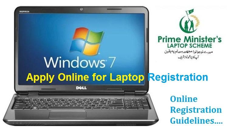 PM Laptop Scheme 2016-17 Phase 3 Online Registration