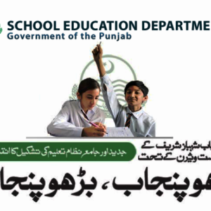 Punjab Educators Jobs 2017-2018 Latest For Educators and AEO All District of Punjab