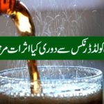 Soda drink Negatively Affects on Your Health – stop drinking soda