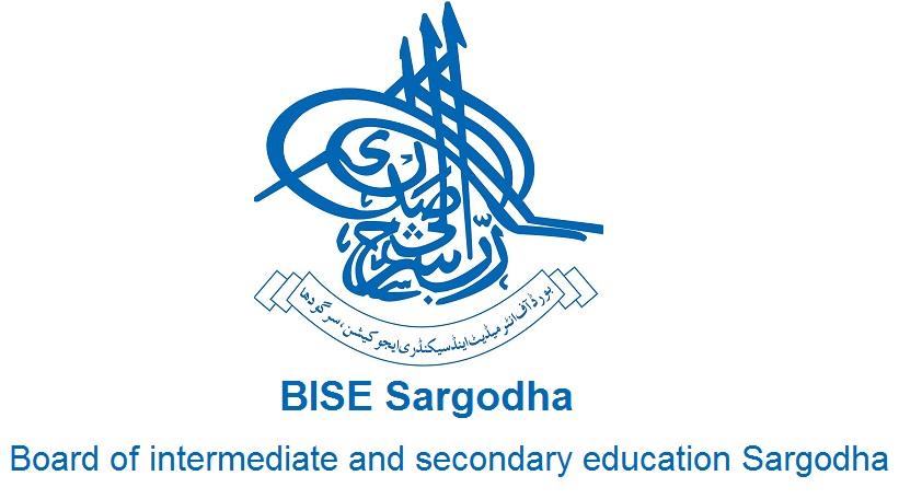 Board of intermediate and secondary education Sargodha