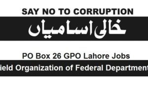 Field Organization of Federal Department Jobs PO Box 26 GPO Lahore Jobs 2017