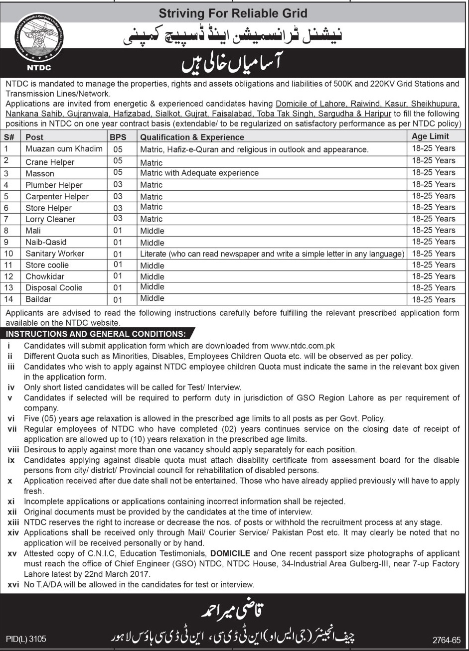 NTDC Jobs 2017 National Transmission and Dispatch Company