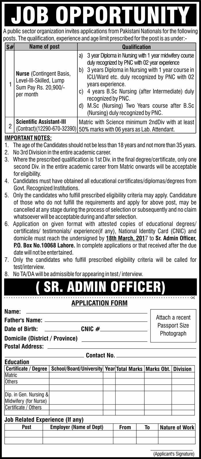 PO Box 10068 Lahore PAEC Jobs 2017 in INMOL Hospital