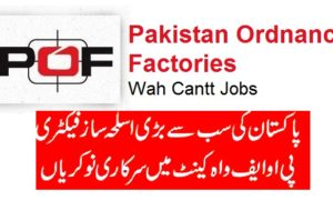 POF Jobs 2018 Latest Pakistan Ordnance Factories 2018