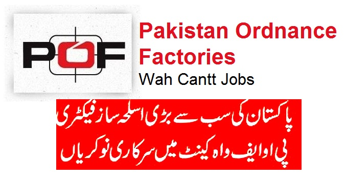 POF Jobs 2017 Pakistan Ordinance Factories Wah Cantt