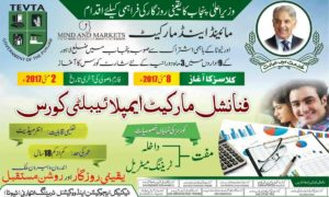 Financial Market Employability Free TEVTA 3 Month Course
