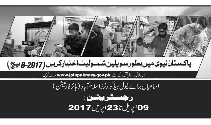 Pak Navy Jobs 2017 as Civilian Batch B-2017 Apply Online Registration