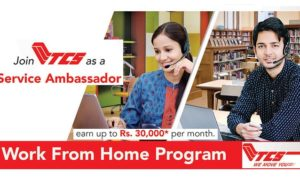 TCS Jobs 2017 Join as Service Ambassadors in Multiple Cities