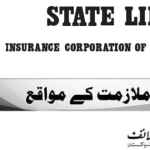 Insurance Latest Jobs 2017 in State Life Insurance Corporation of Pakistan