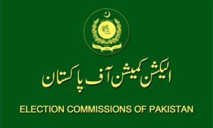 ECP Jobs 2017 Election Commission of Pakistan as DG / Law positions