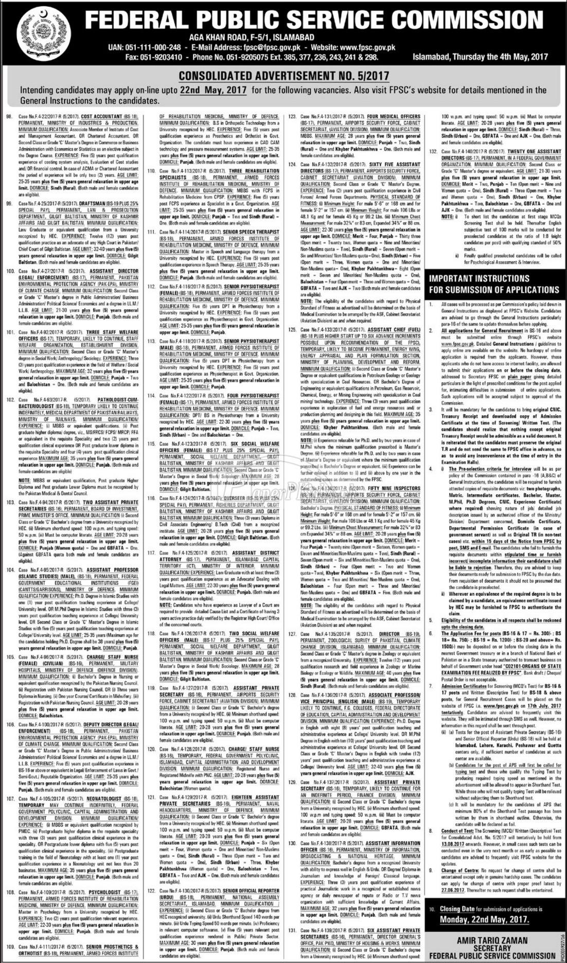 FPSC Jobs 2017 Latest Federal Public Service Commission Advertisement No 5 2017