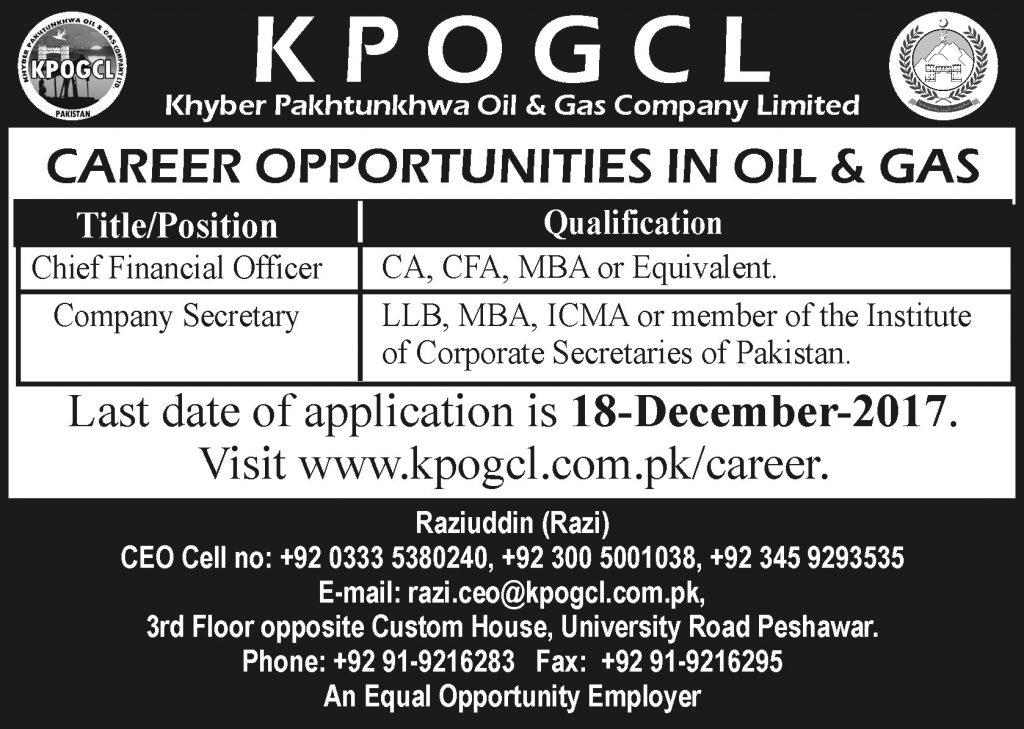 KPOGCL Jobs 2017 - 2018 Latest Khyber Pakhtunkhwa Oil and Gas Company Limited Apply Online
