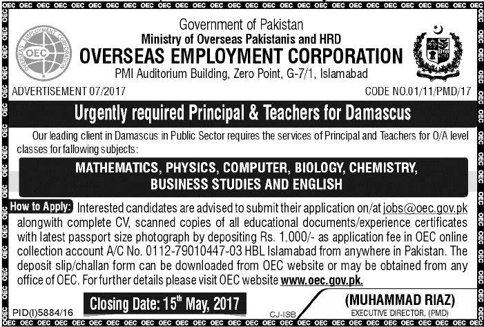 Overseas Employment Corporation Pakistan as Principal & Teachers for Damascus