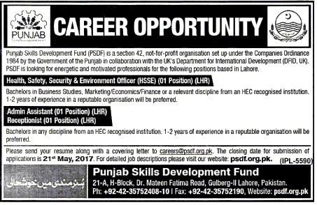 PSDF Latest Jobs 2017 Punjab Skills Development Fund