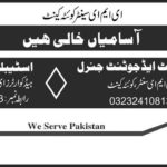 Pak Army Latest Jobs 2017 For EME Center Quetta Cantt 110+ Vacancies